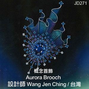 iu国际彩色宝石设计大赛入围作品公布赏析 - 潘焱 - py的饰界