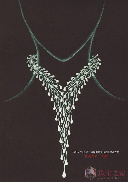 珠宝手绘商业项链