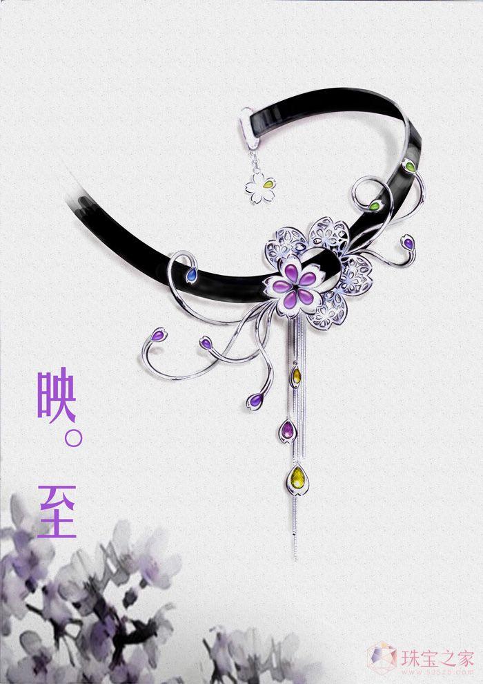 杨镇敏珠宝设计师艺廊