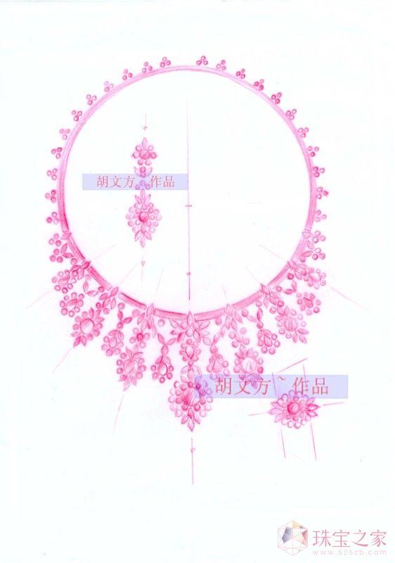 彩铅手绘珠宝设计图;
