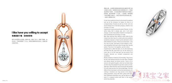 旗袍2_叶春华的珠宝设计师艺廊图片
