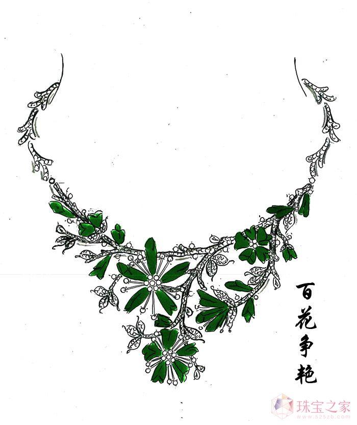陈江珠宝设计师艺廊