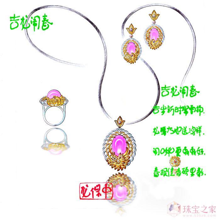 2012吉龙闹春_龙保中的珠宝设计师艺廊