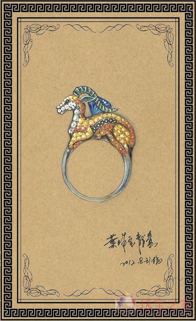 叶龙贵珠宝设计师艺廊