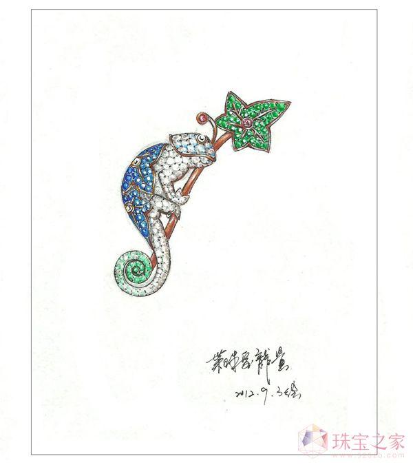 变色龙简笔画图片图片; 手绘卡通 卡通变色龙; 叶龙贵珠宝设计师艺廊