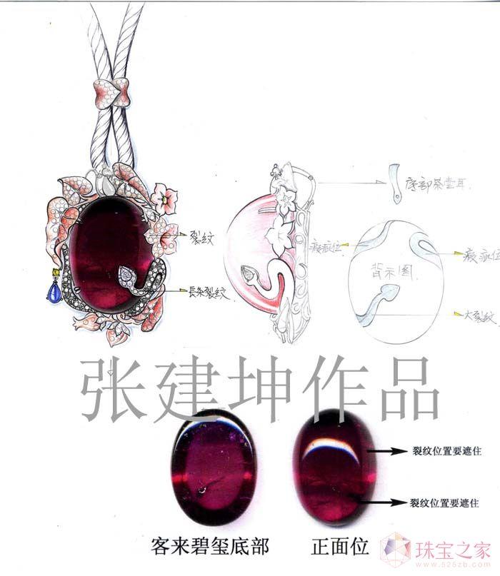 珍珠设计手绘图