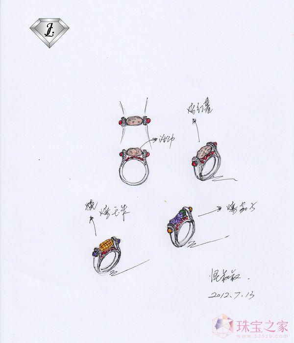 钻石男戒_小趣味_林奖的珠宝设计师艺廊