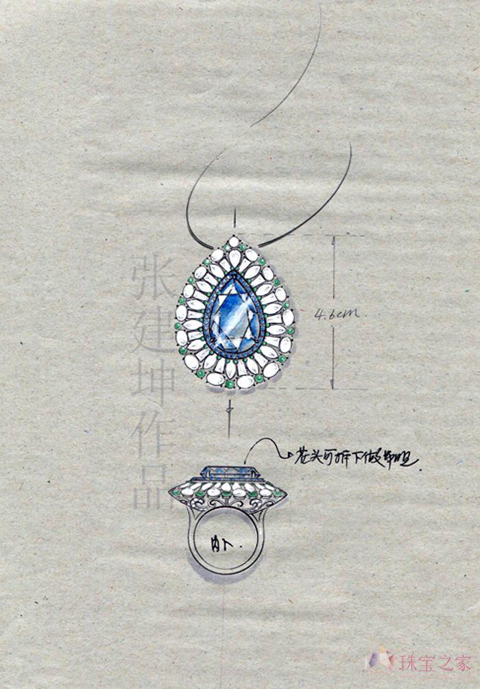 金首饰手绘图 设计图