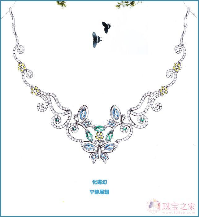 benson珠宝设计师艺廊