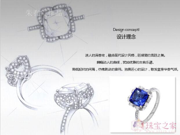 朱春霞珠宝设计师艺廊