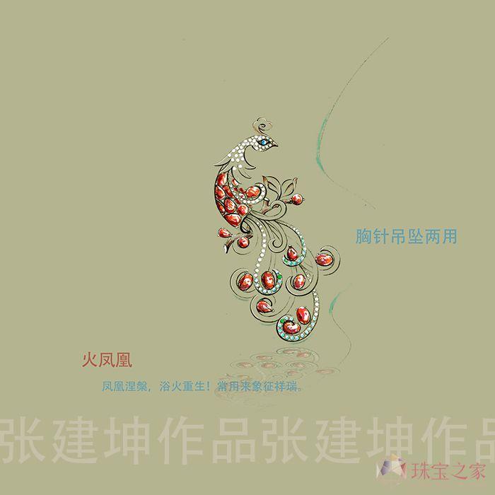 张建坤珠宝设计师艺廊